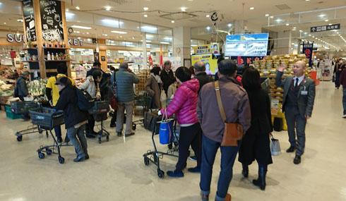 スーパーでの非接触接客<br>NHK総合「所さん!大変ですよ」<br>2020/5