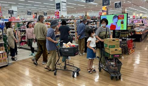 推奨販売も遠隔で<br>新商品は他店舗比4倍の売上<br>2020/5